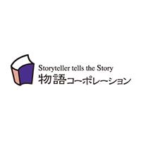 物語コーポレーション