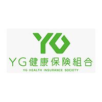 YG健康保険組合